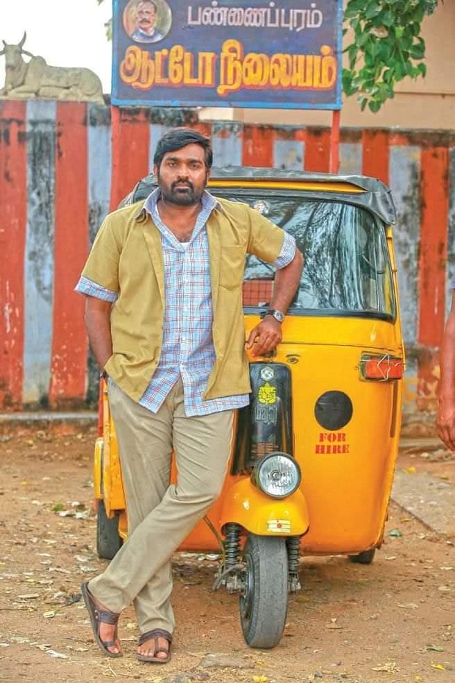 Hero Vijay Sethupathi in Maamanithan Movie Stills