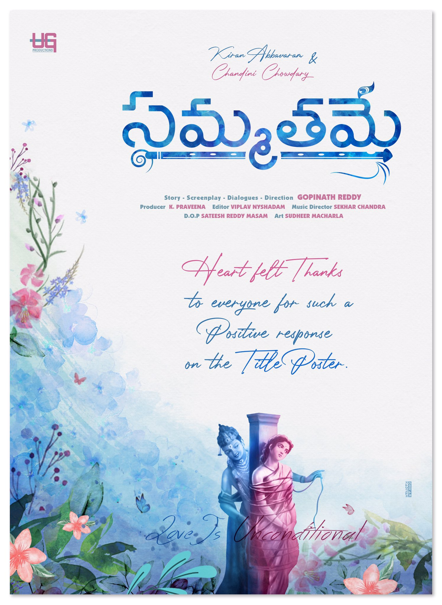 Kiran Abbavaram Sammathame movie title poster