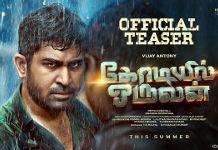 Vijay Antony Kodiyil Oruvan Official Teaser