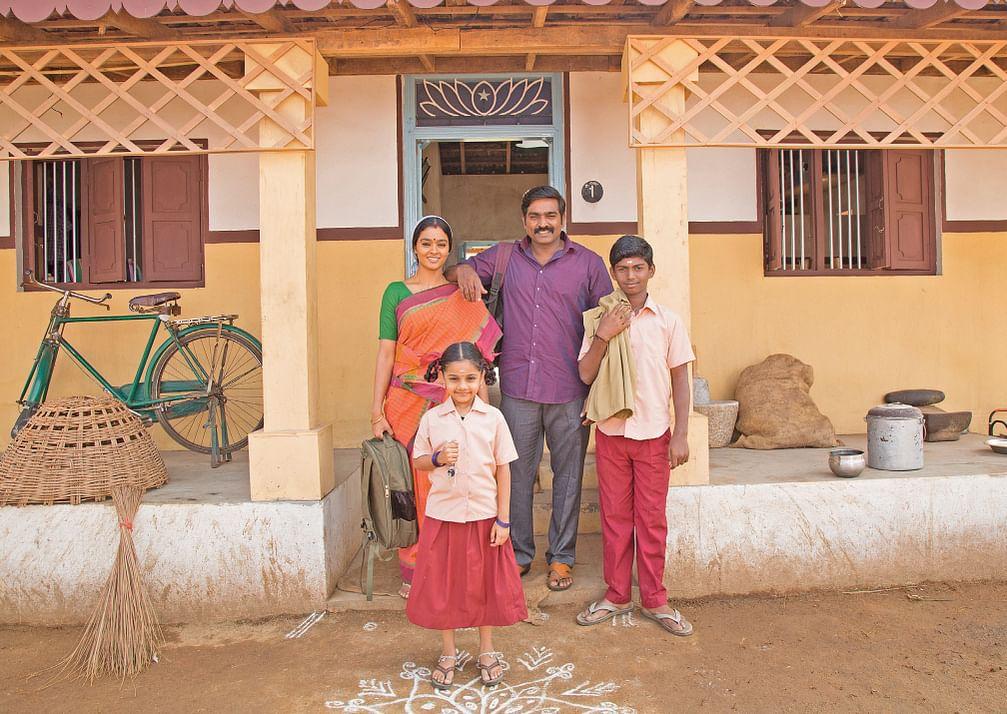 Maamanithan Tamil Movie Stills