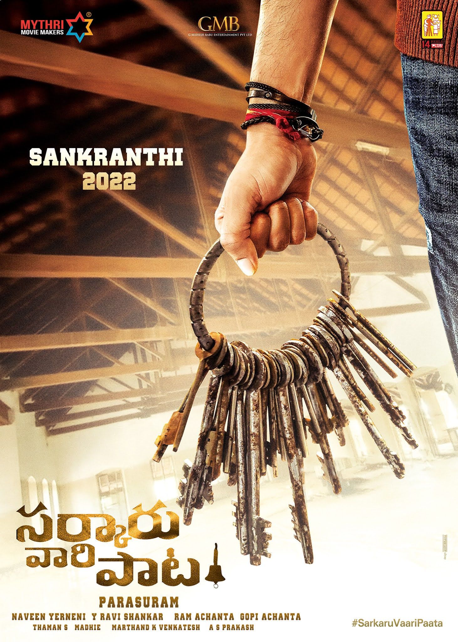 Mahesh Babu Sarkaru Vaari Paata movie release Sankranthi 2022 poster HD