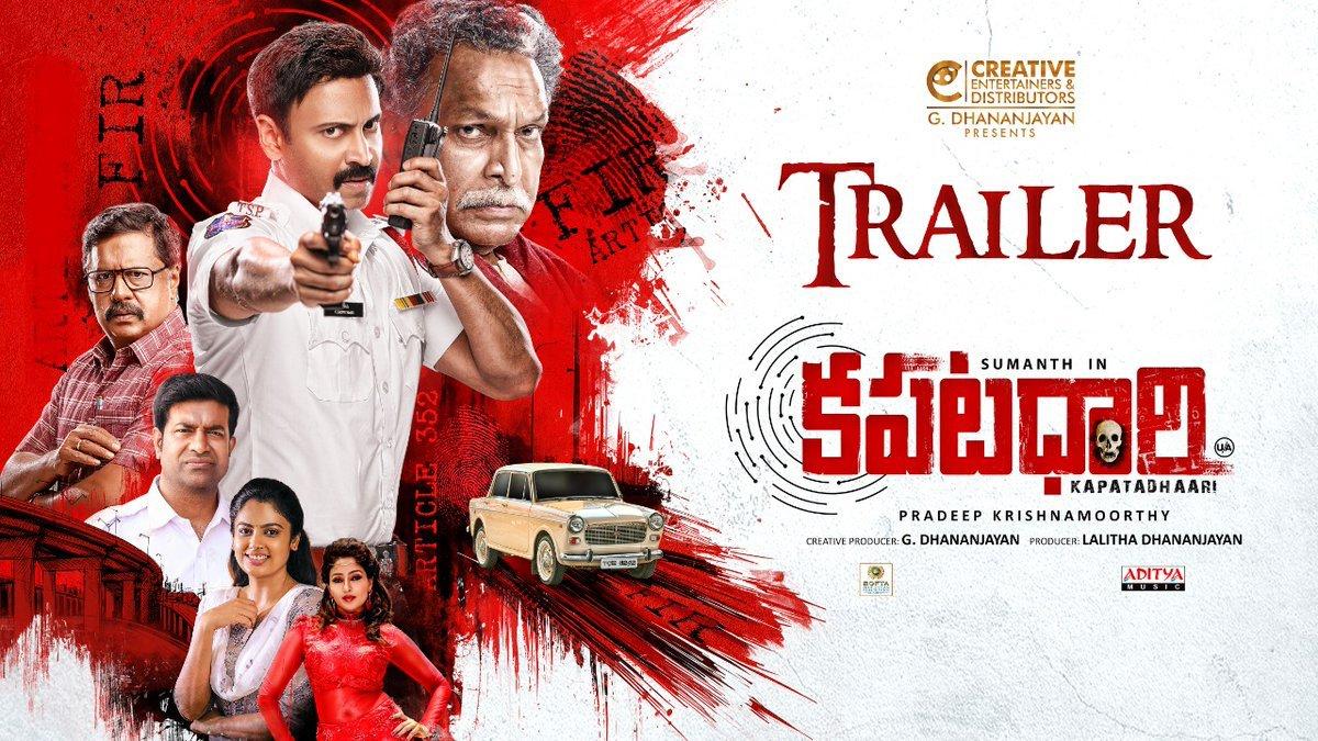 Naga Chaitanya, Samantha unveiled Kapatadhaari Trailer