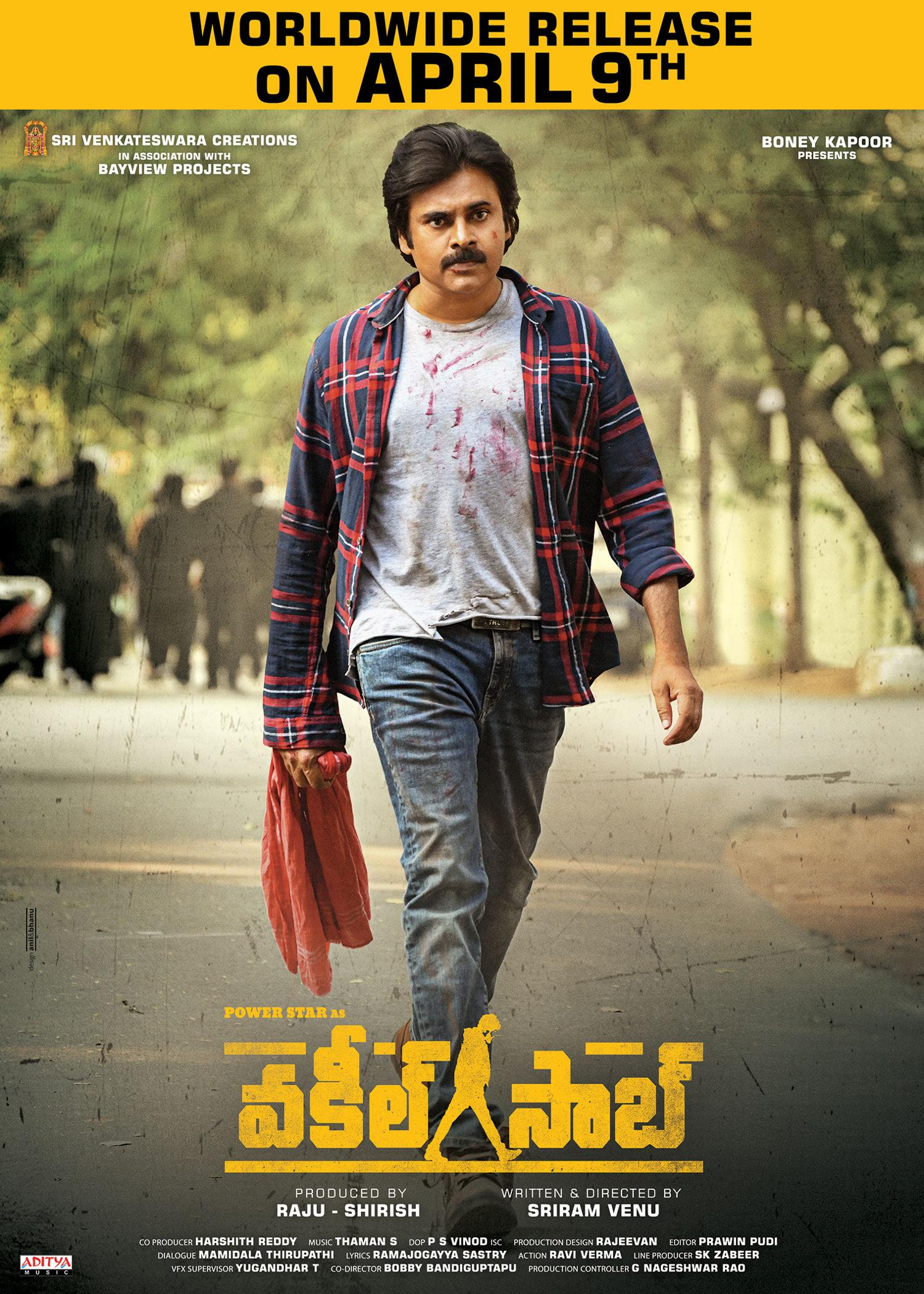 Pawan Kalyan Vakeel Saab Release Date on April 9th Poster HD