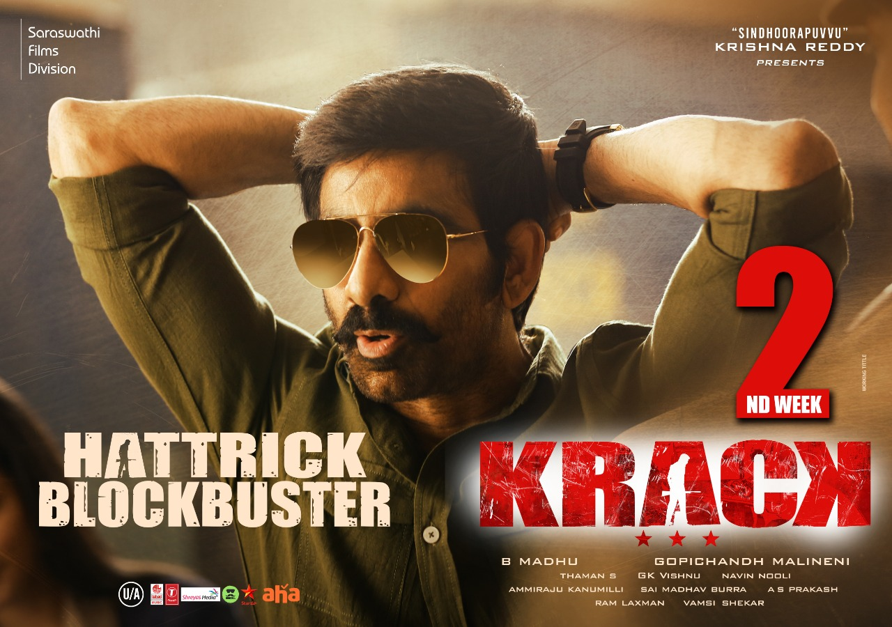 Ravi Teja Krack Movie Krackified Blockbuster Posters