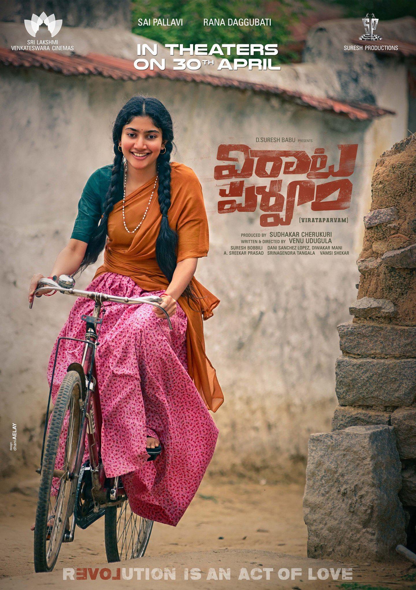 Sai Pallavi Virata Parvam Movie Releasing April 30th