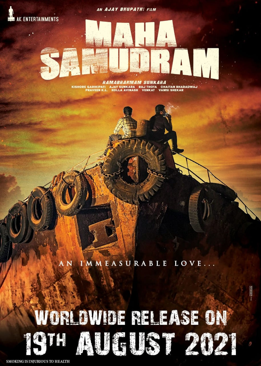 Sharwanand, Siddharth, Maha Samudram Releasing On August 19th
