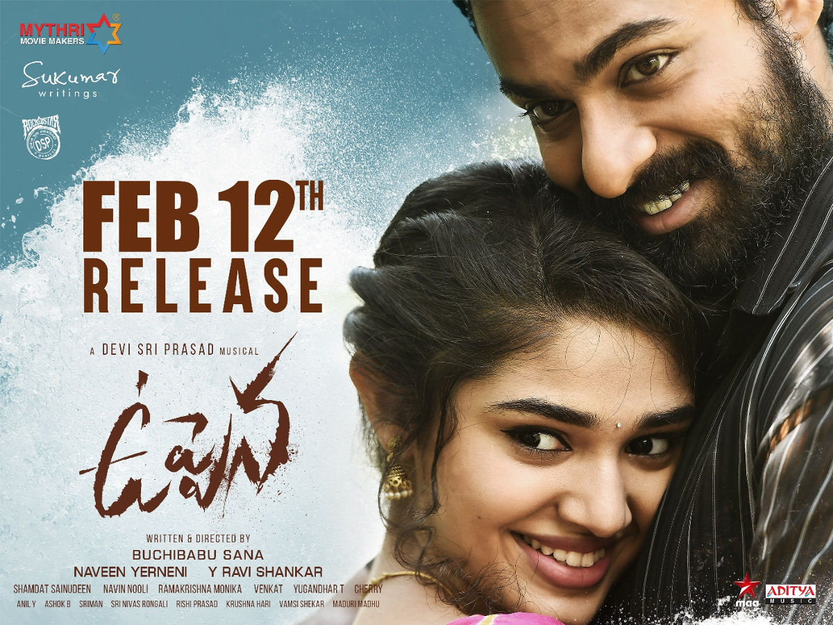 Uppena movie releasing on February 12th