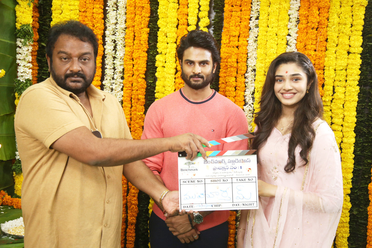 VV Vinayak @ Sudheer Babu Krithi Shetty Movie Launched