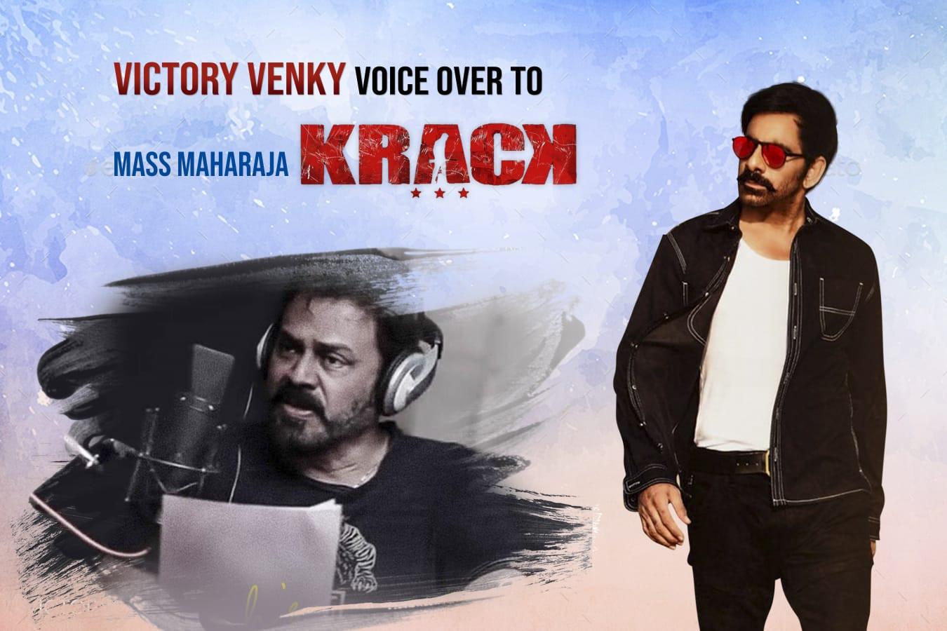 Venkatesh Gives Voiceover for Ravi Teja Krack Movie
