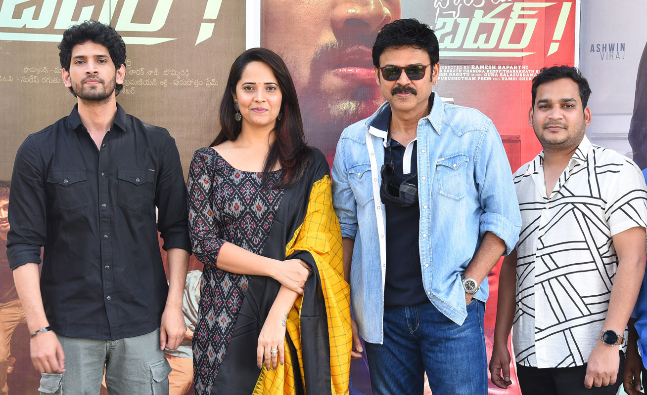 Venkatesh Launched Thank You Brother Movie Trailer