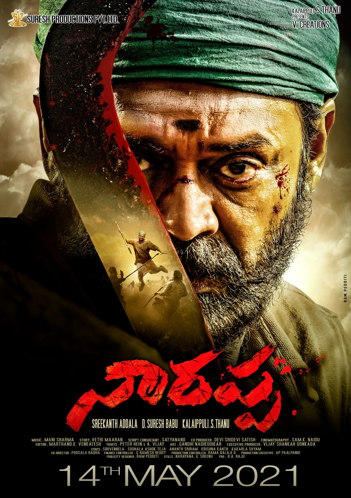 Venkatesh Narappa movie release date May 14th poster