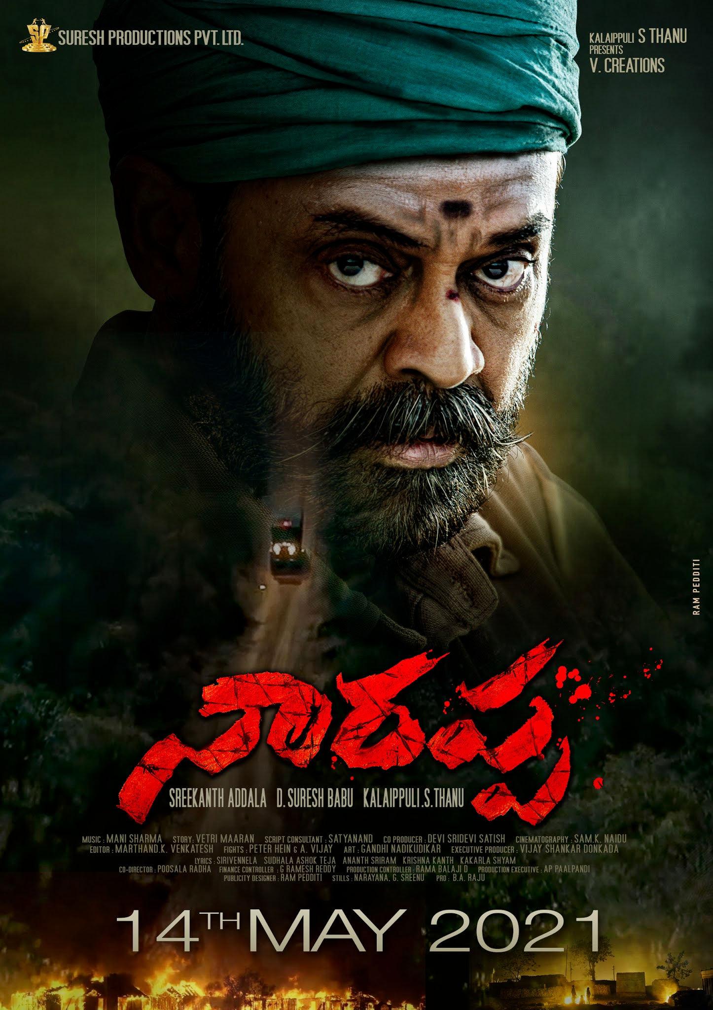 Venkatesh Narappa movie releasing on May 14th