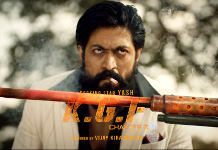 Yash KGF Chapter 2 TEASER