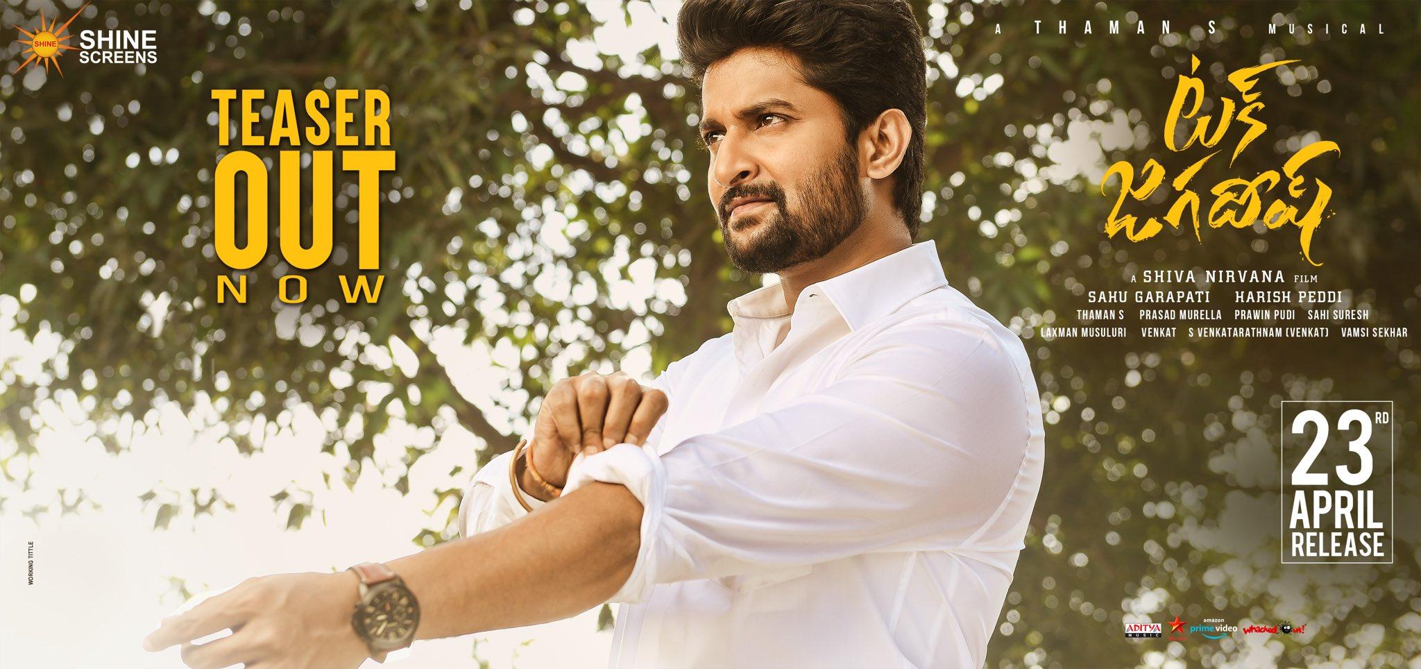 Actor Nani Tuck Jagadish Movie Releasing on April 23rd
