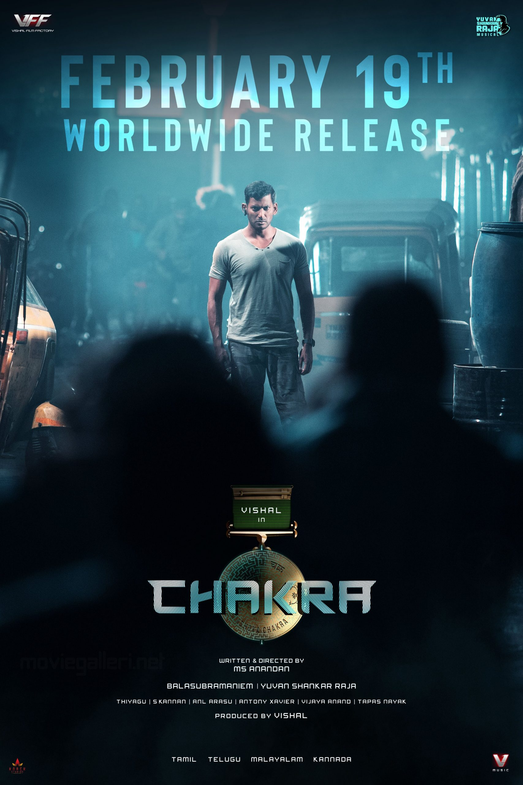 Actor Vishal Chakra Movie Release Date February 19 Poster HD