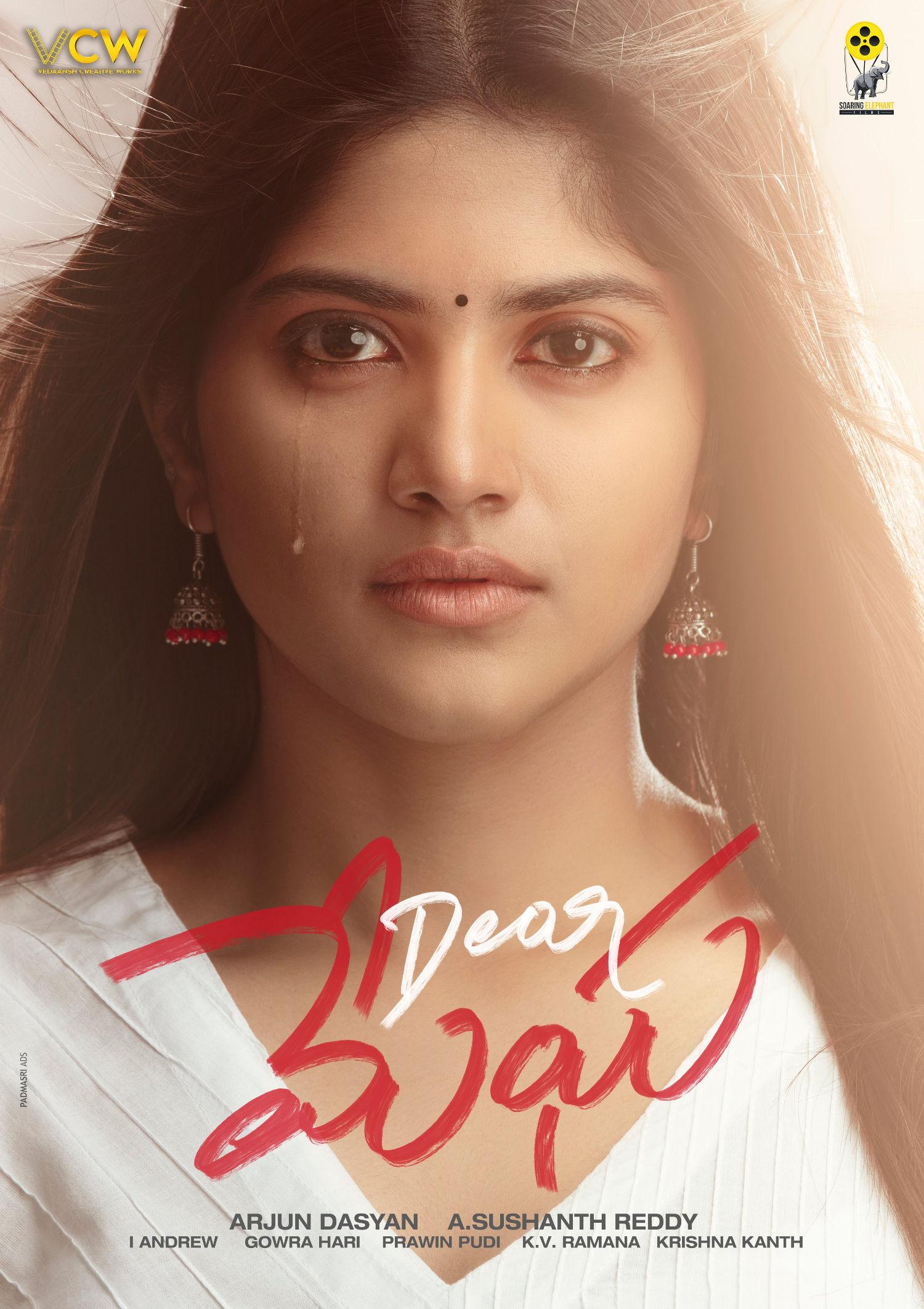 Actress Megha Akash Dear Megha Movie First Look Poster HD