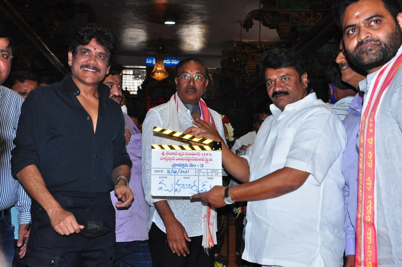 Akkineni Nagarjuna, Preveen Sattaru Movie Launched