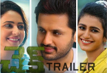 Check Movie Official Trailer