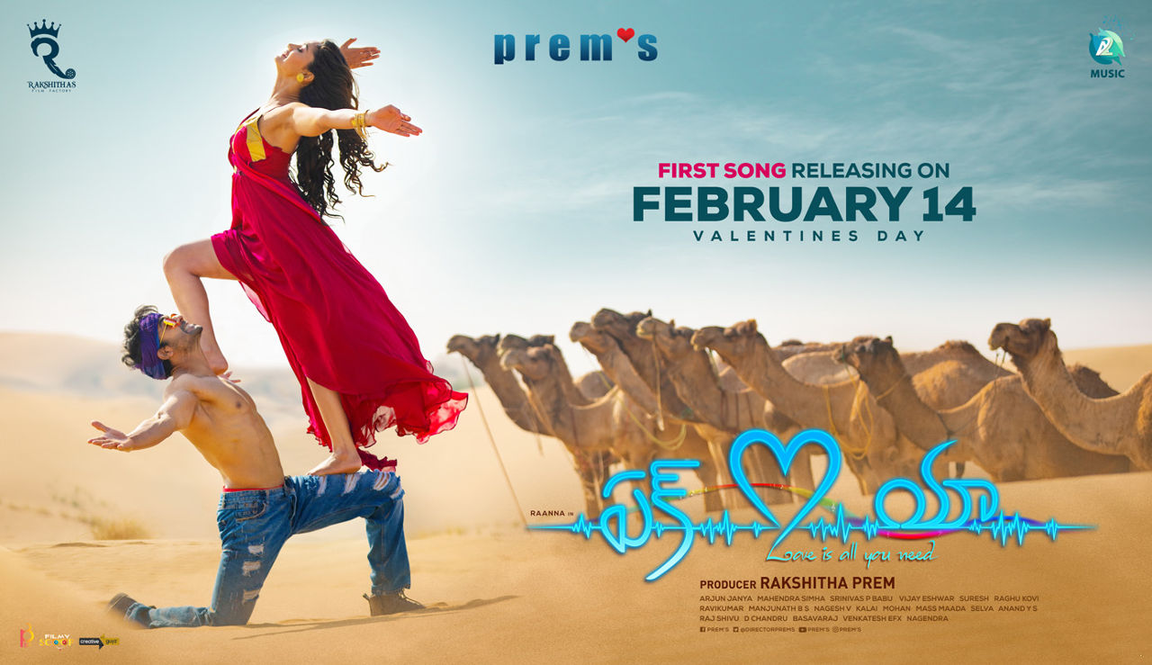 Heroine Rakshitha turns producer with launch of her brother as a hero in a film titled Ek Love Ya