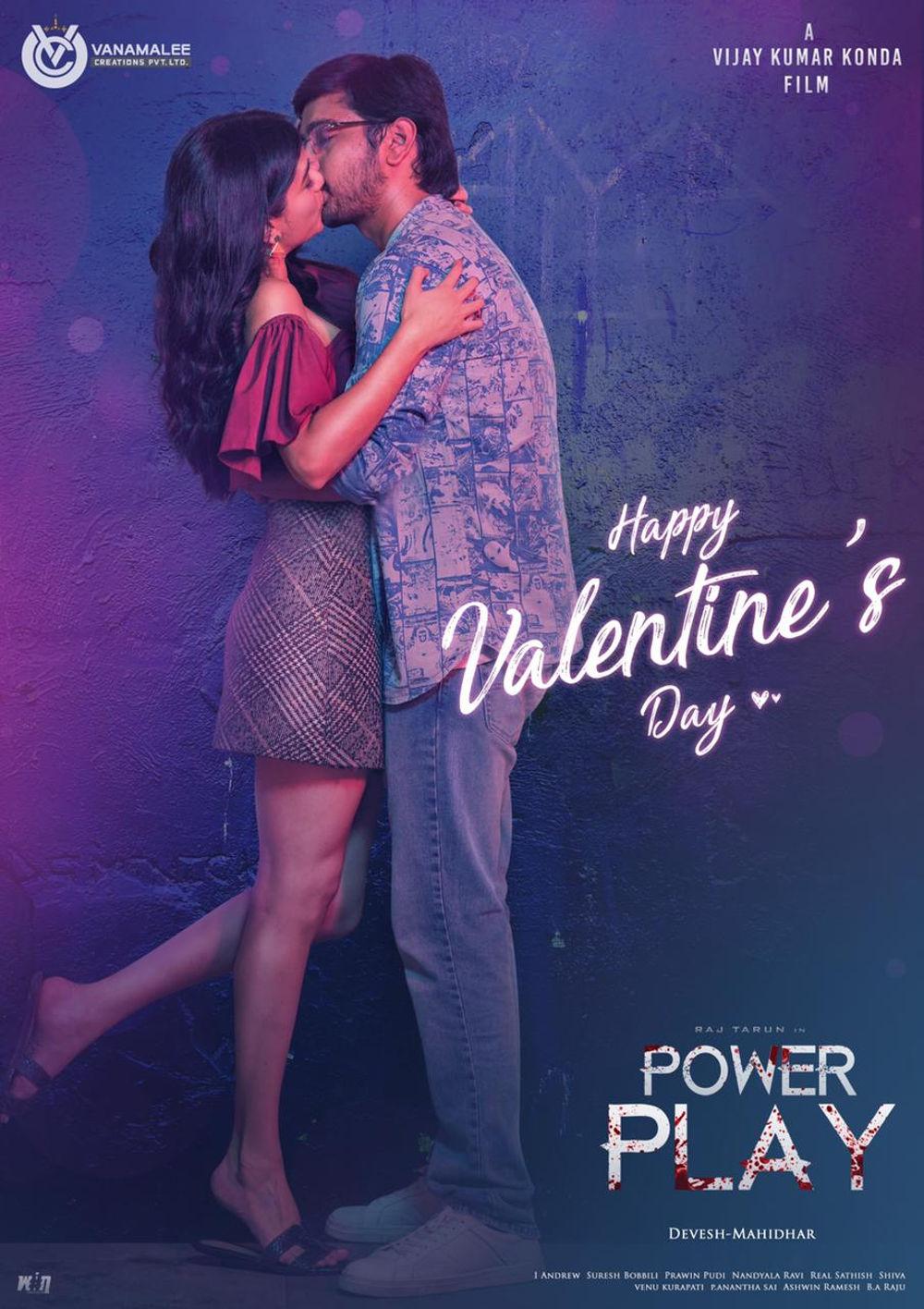 Raj Tarun Konda Vijaykumar Power Play Movie Releasing On March 5th