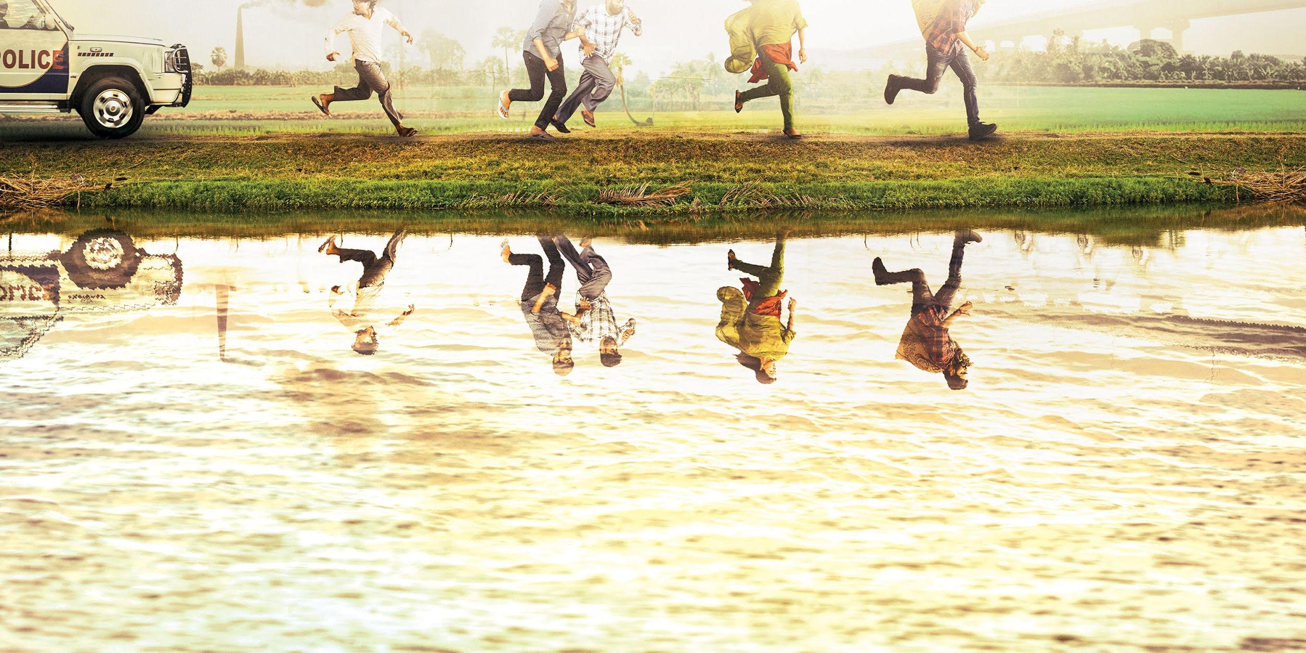 Hero Sree Vishnu Arjuna Phalguna Movie