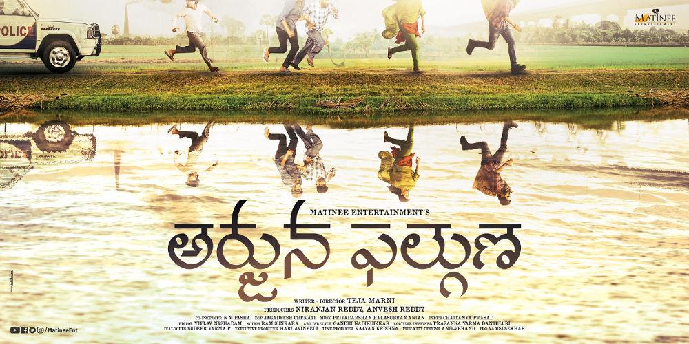 Actor Sree Vishnu Matinee Entertainment Production No 9 Titled Arjuna Phalguna