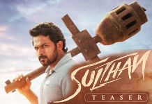 Karthi Sulthan Movie Teaser