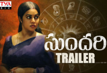 Poorna Sundari​ Movie Official Trailer
