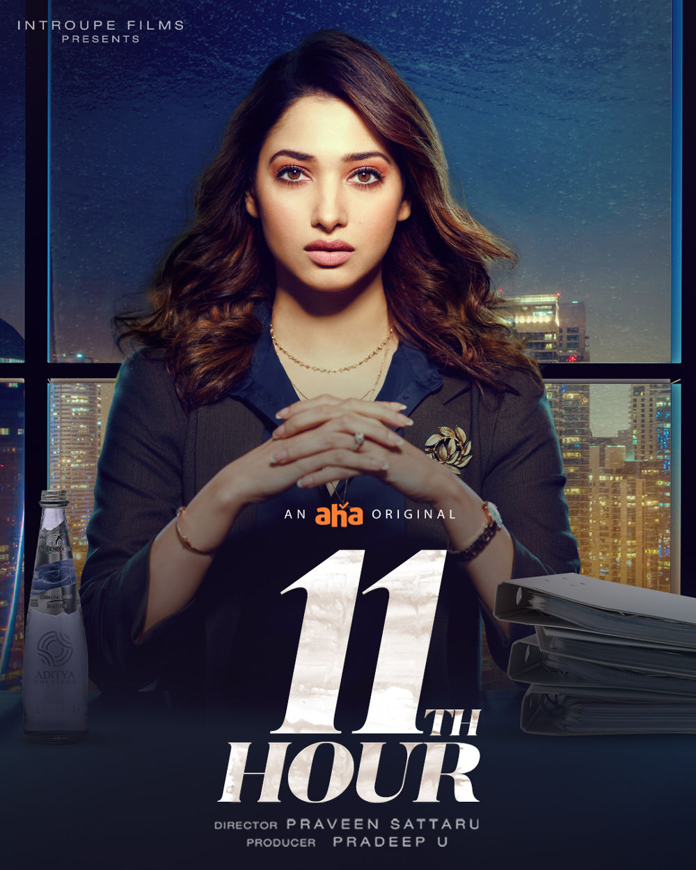 Actress Tamannaah 11th Hour Release on April 9th