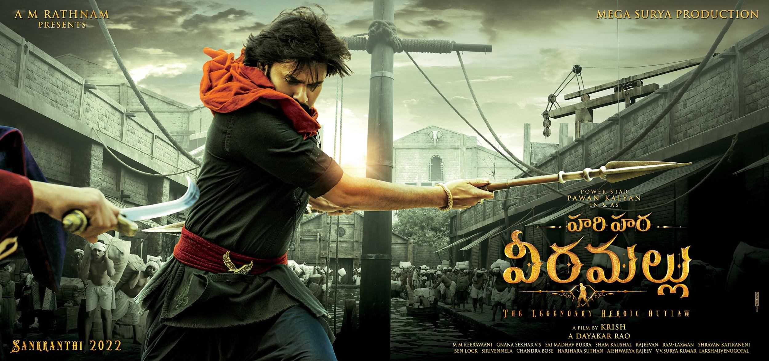 Powerstar Pawan Kalyan Hari Hara Veeramallu Movie HD Wallpaper