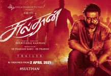 SULTHAN Movie Trailer