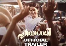 Kangana Ranaut Thalaivi Movie Official Trailer