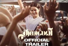 Kangana Ranaut Thalaivi Movie Official Trailer