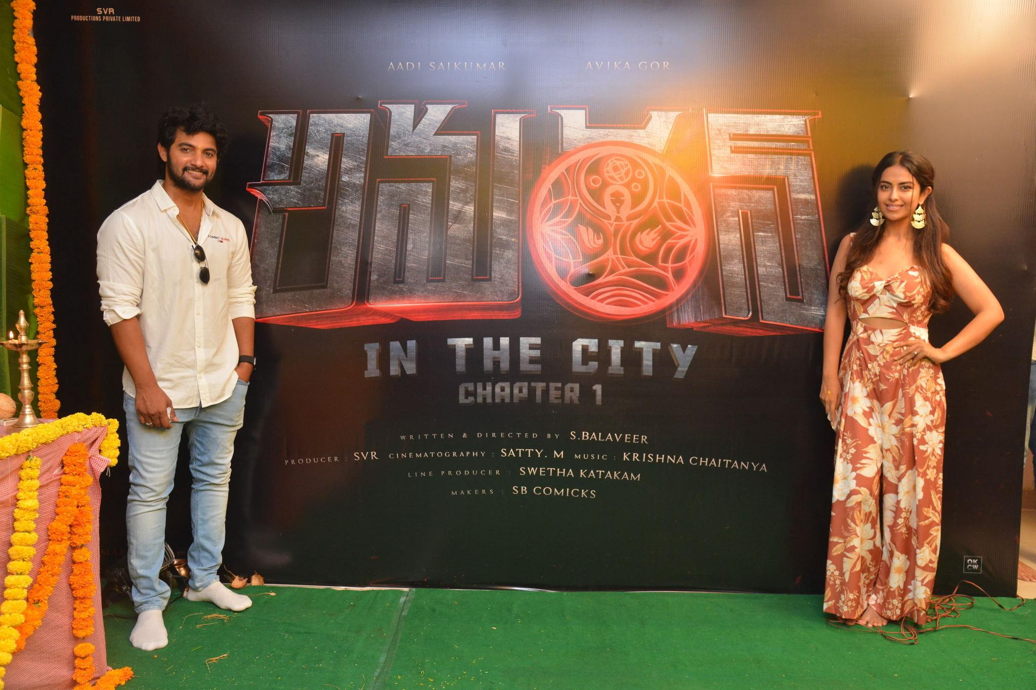 Aadi, Avika Gor @ Amaran In The City - Chapter 1 Movie Launch Stills