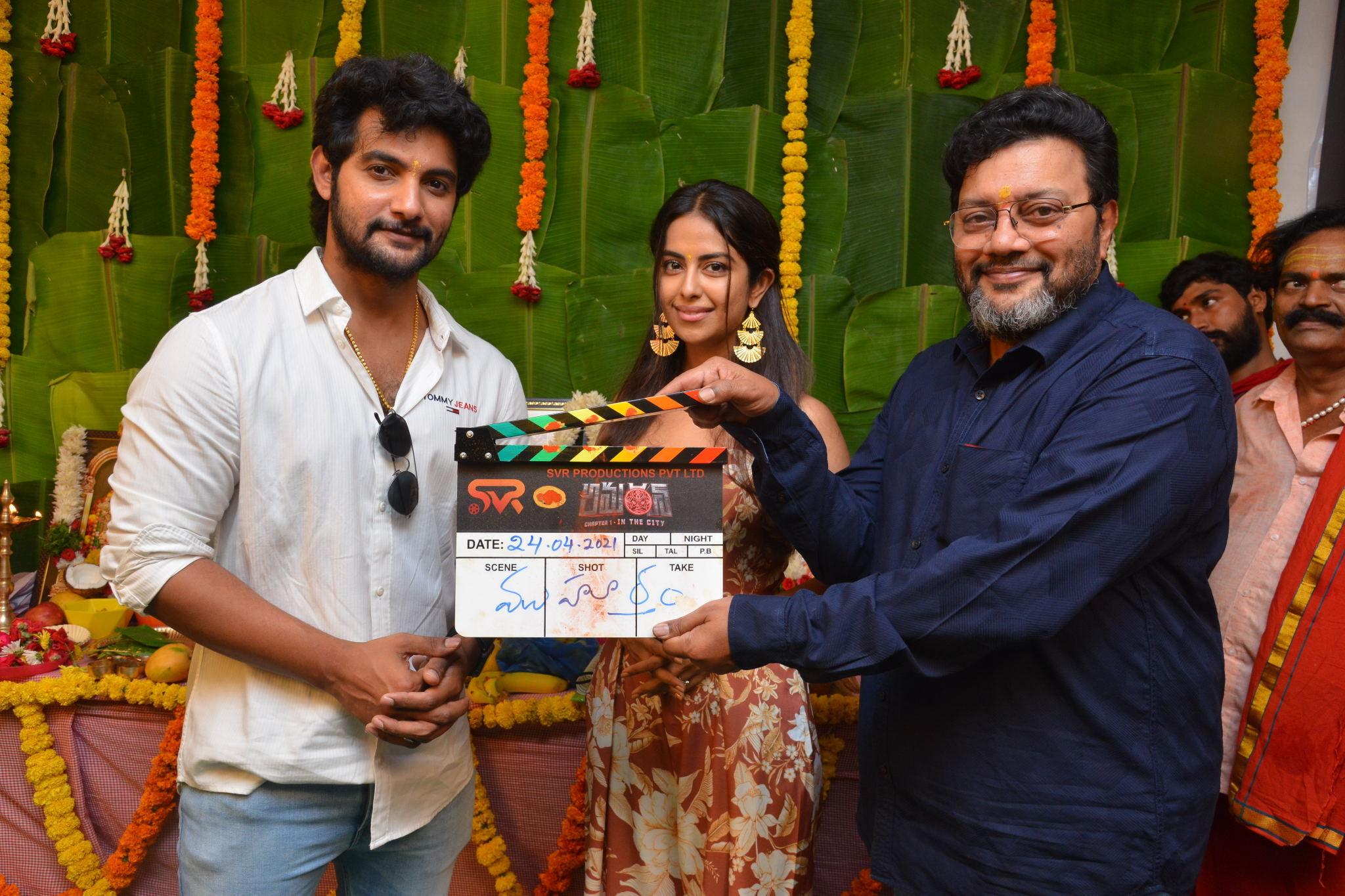 Aadi, Avika Gor, Saikumar @ Amaran In The City - Chapter 1 Movie Launch Stills