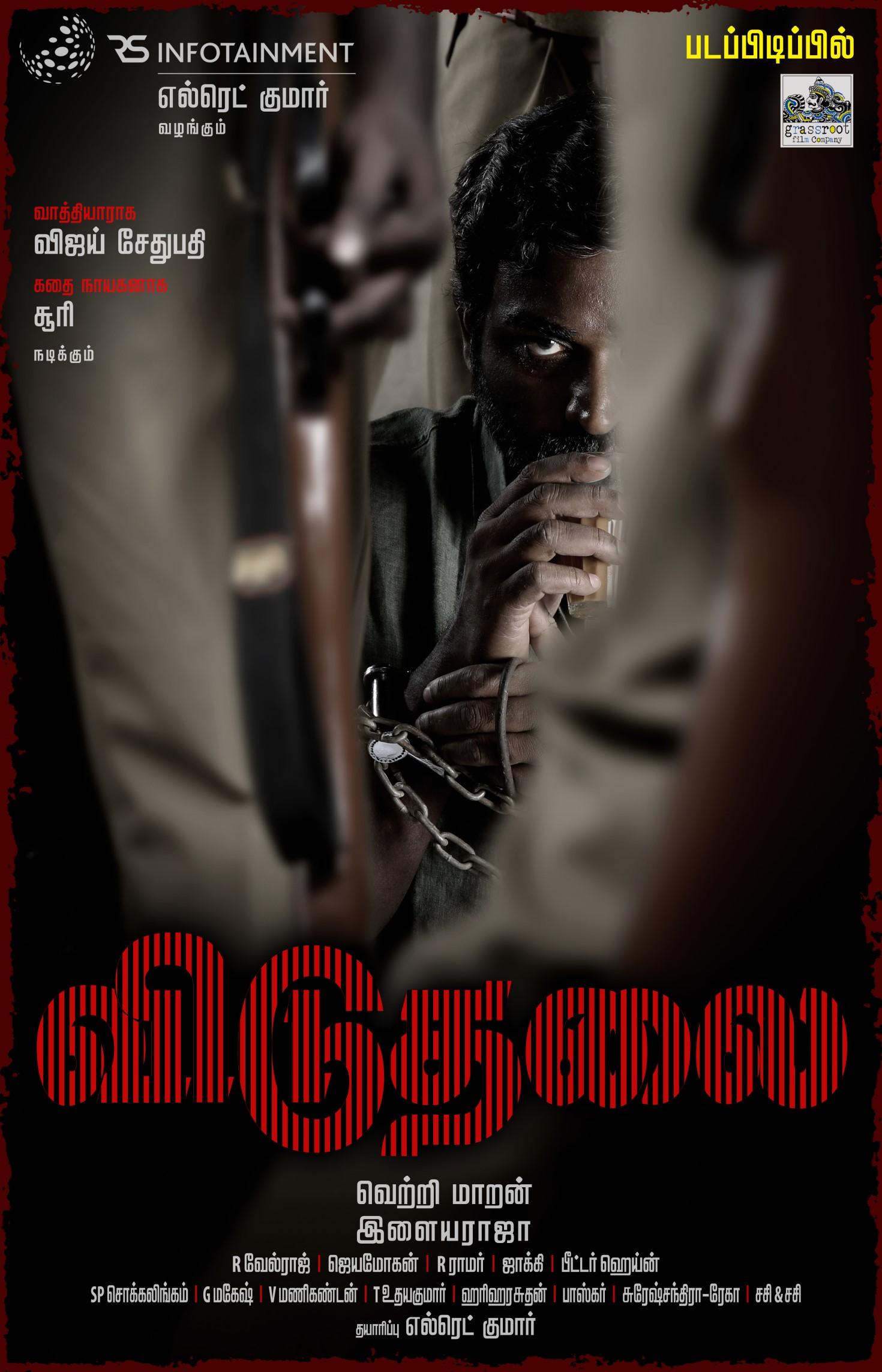 Actor Vijay Sethupathi Viduthalai Movie First Look Poster HD