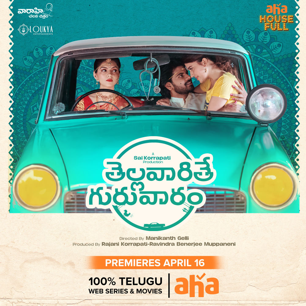 Aha rings in a laughter-filled weekend with Thellavarithe Guruvaram
