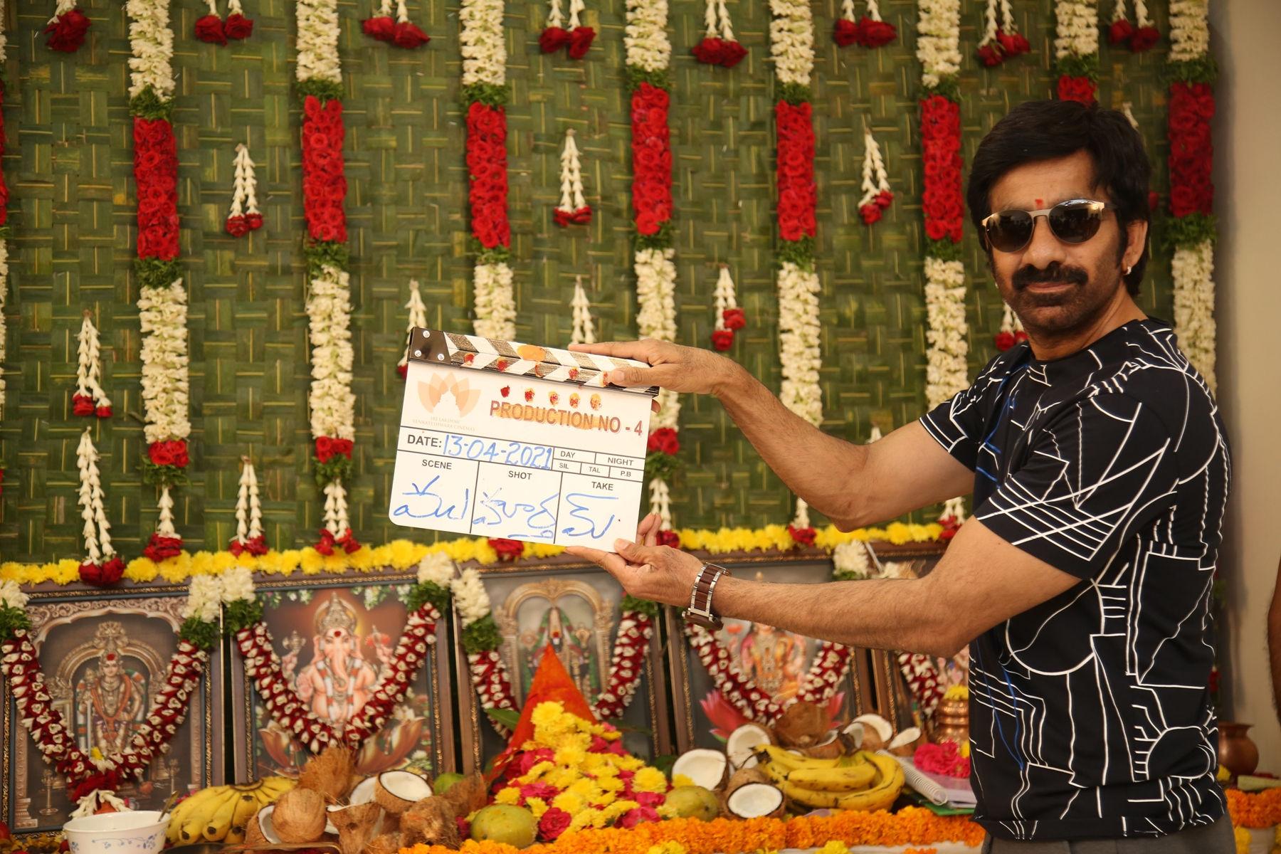 Hero Ravi Teja SLV Cinemas LLP Production No 4 Launched