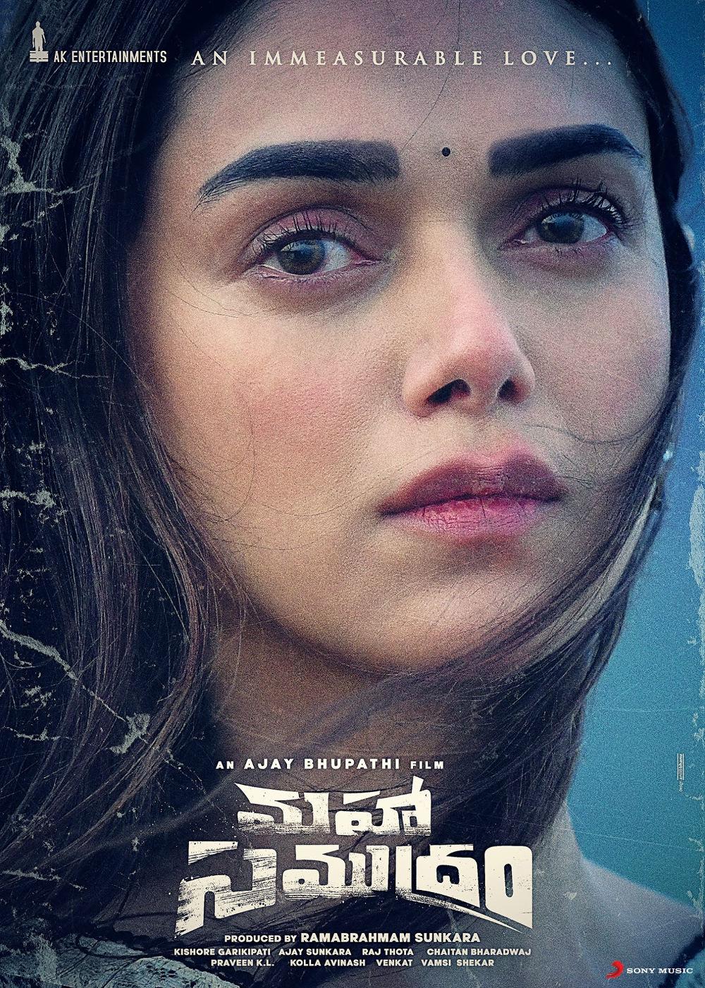 Maha Samudram Aditi Rao Hydari first look poster