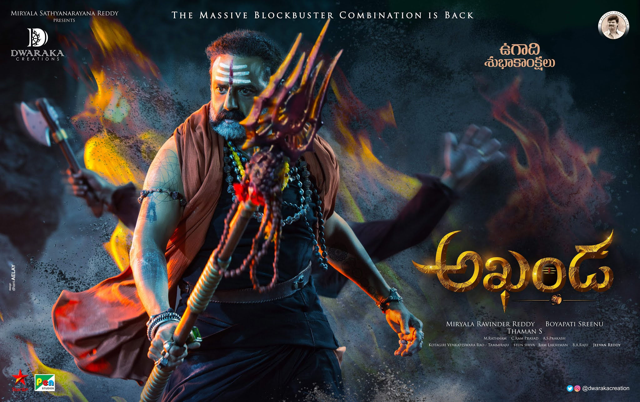 Nandamuri Balakrishna Akhanda Movie First Look HD Poster Wallpaper