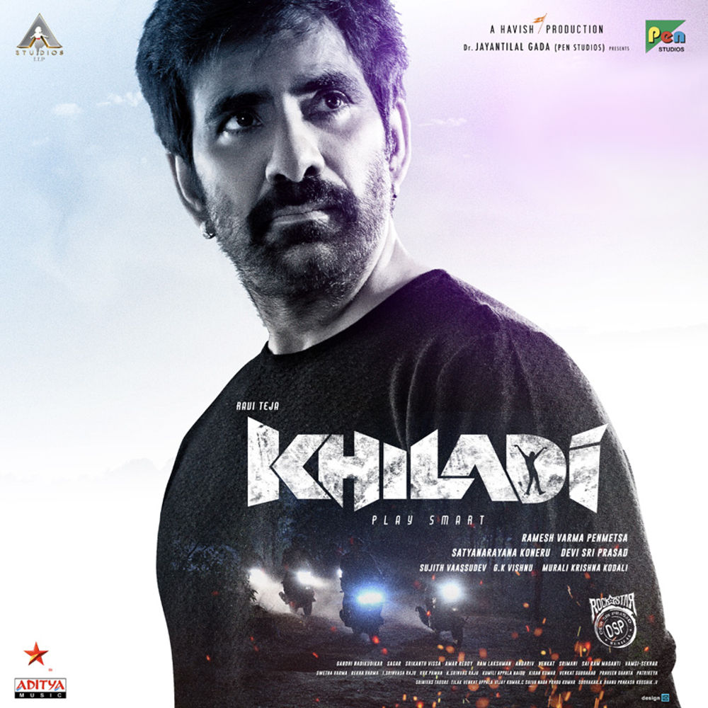 Ravi Teja Khiladi​​ Movie Teaser Out