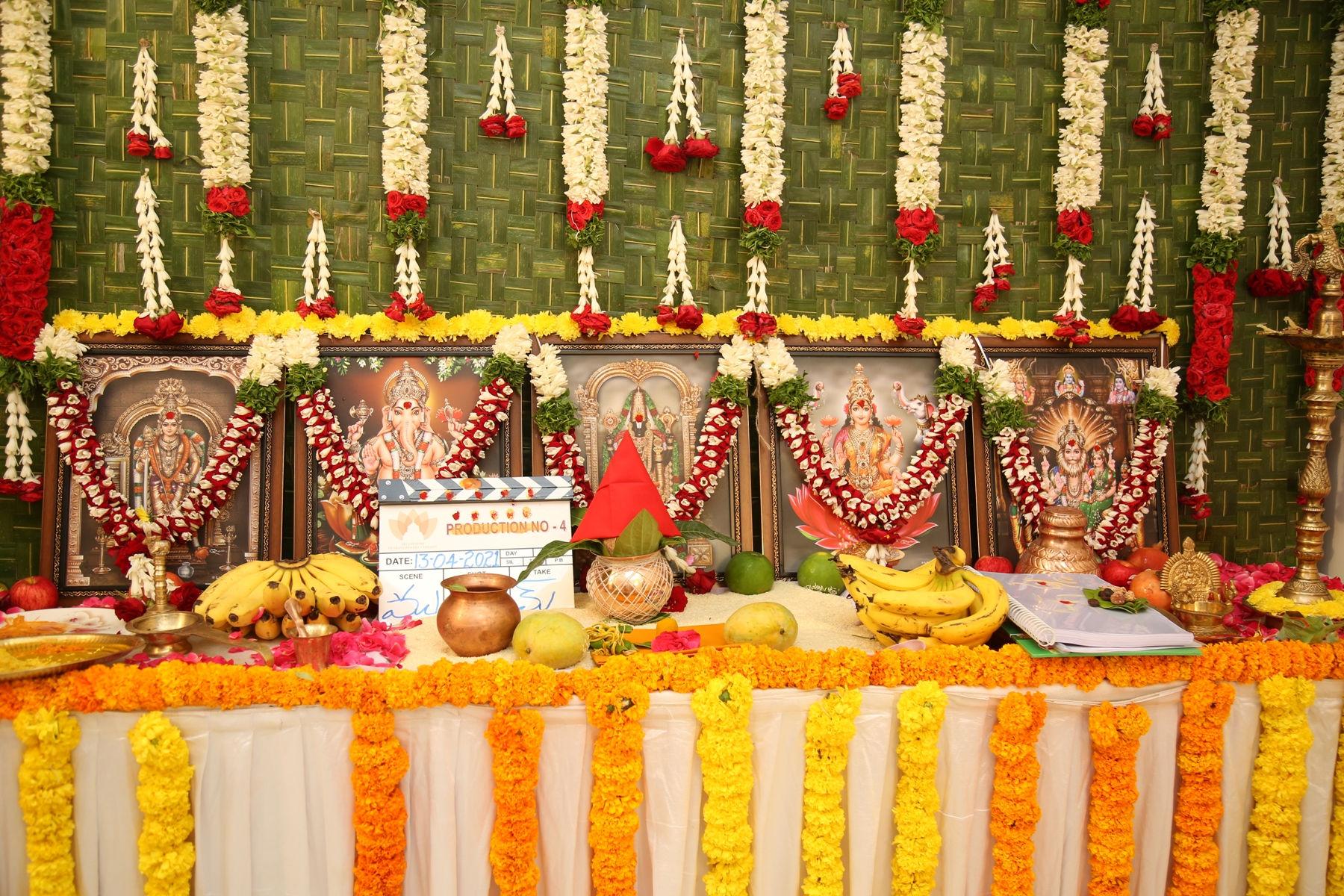 Ravi Teja SLV Cinemas LLP Production No 4