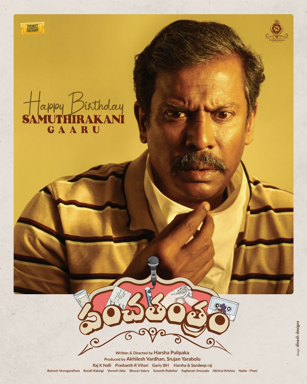 Actor Samuthirakani as Ramanatham in Panchathantram First Look released on birthday