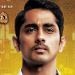 Siddharth Orey Bamardhi Teaser Released