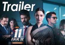 Tamannaah 11th Hour Trailer