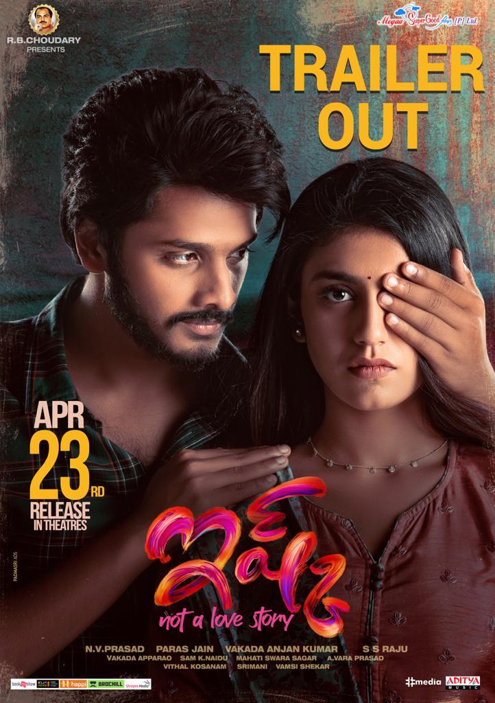 Teja Sajja, Priya Varrier Ishq Not a Love Story Movie Trailer Released