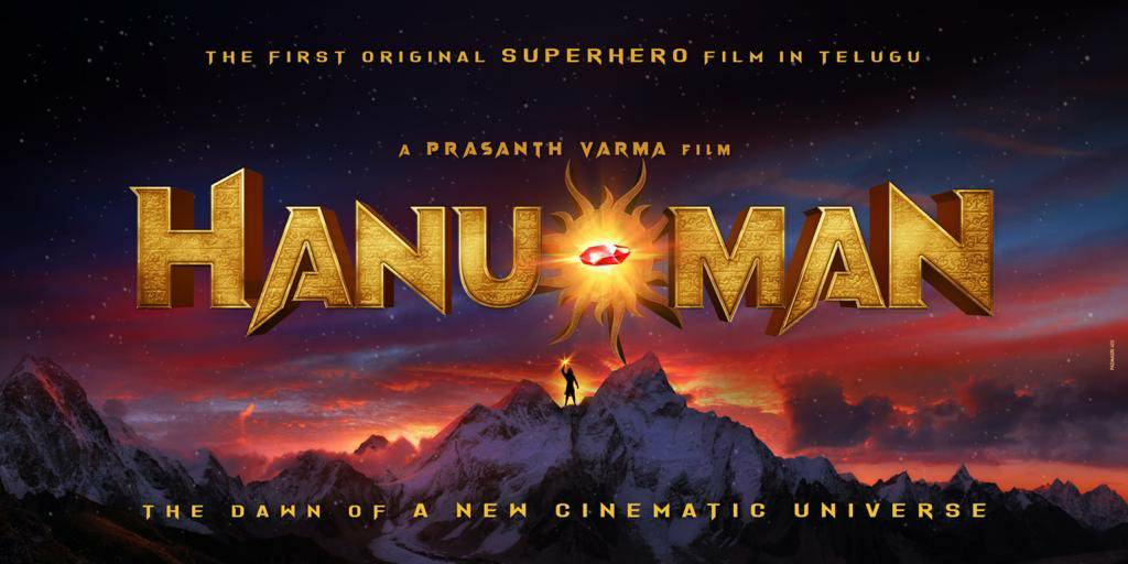 Hanu-Man Movie Logo Poster A Prasanth Varma Film