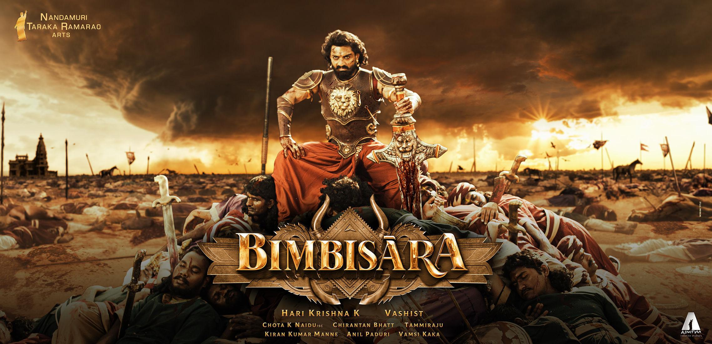 Nandamuri Kalyan Ram Bimbisara Movie First Look Poster HD