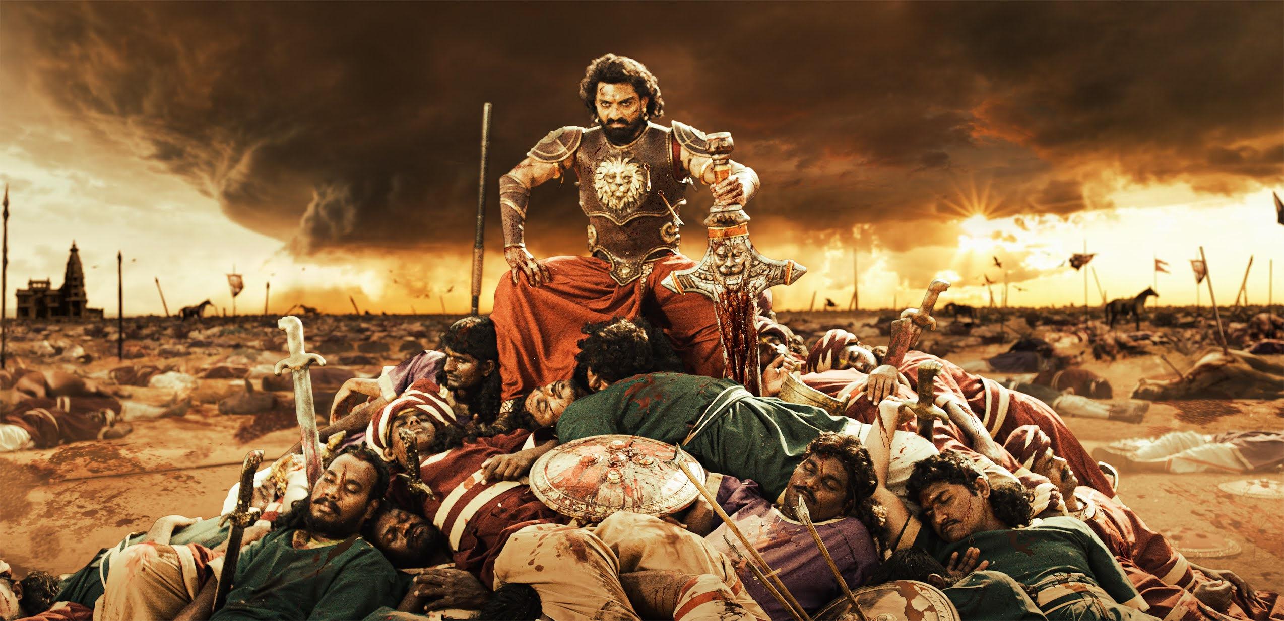Nandamuri Kalyanram Bimbisara Movie First Look HD