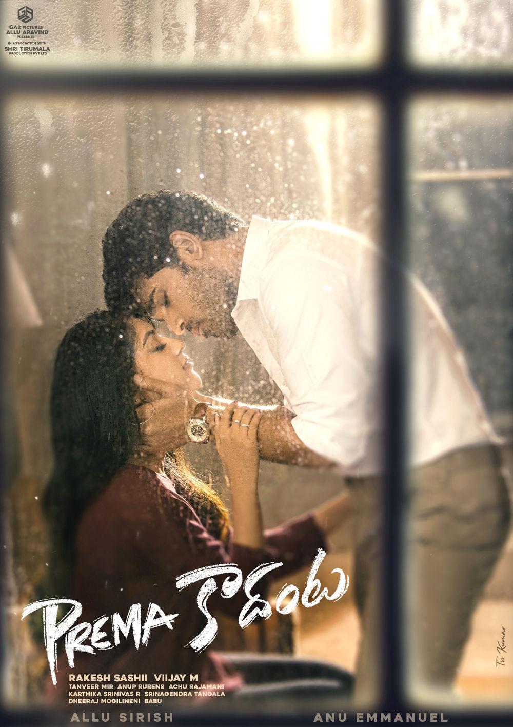 Allu Sirish Anu Emmanuel Prema Kadanta First Look Poster HD